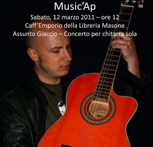 Al Caff'Emporio concerto per chitarra sola di Assunto Giaccio