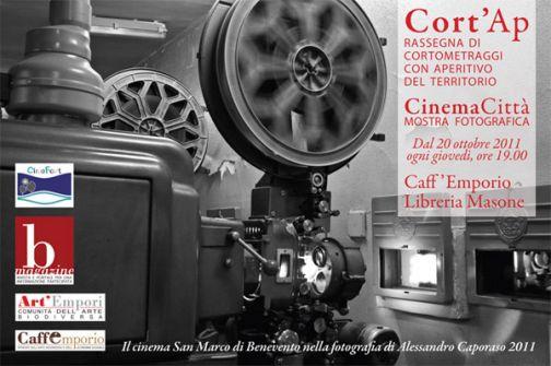 Libreria Masone, al via la rassegna 'Cort'Ap' a difesa dei cinema indipendenti