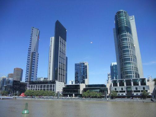 Centro Ufologico Benevento, le analisi dell'avvistamento in Australia