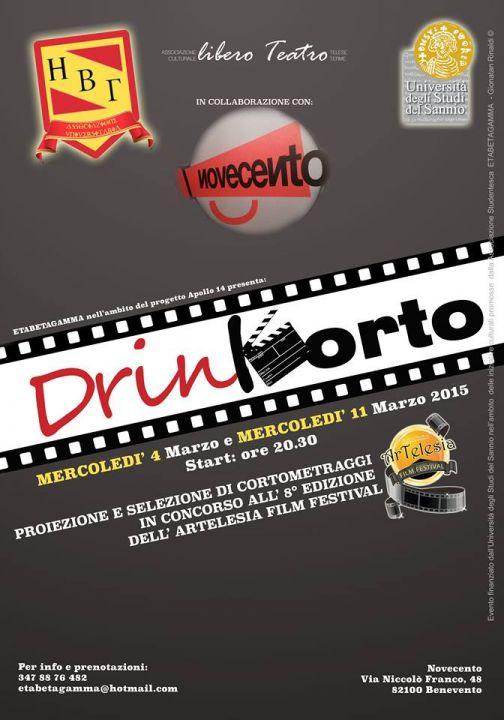 Torna l' Artelesia Film Festival con il primo evento dedicato al cinema in breve