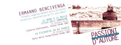Il Telesi@ incontra il filosofo Ermanno Bencivenga