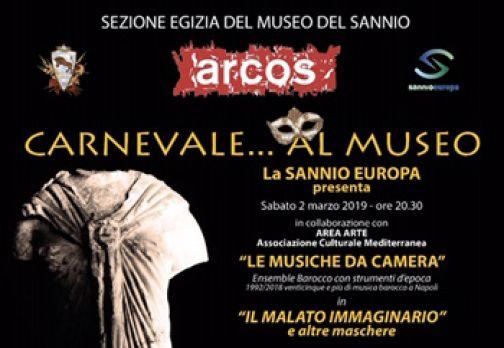 Benevento, serata di Carnevale in musica tra le volte del Museo Arcos