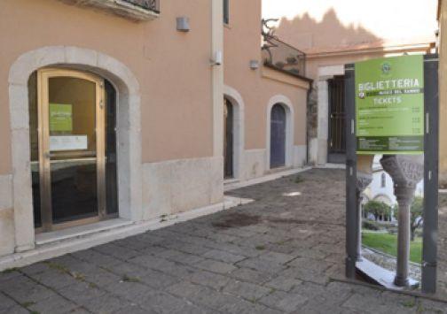 """Museo del Sannio, """"Un te' al museo, incontro a due voci"""" dal 23 febbraio"""
