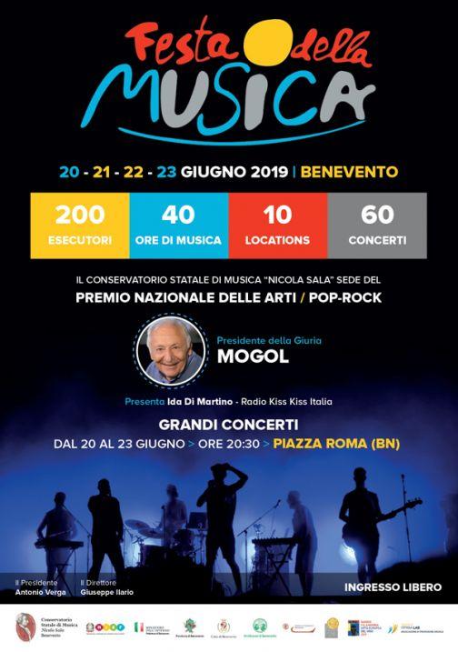 Festa Europea della Musica, il Conservatorio di Benevento pronto con una proposta di alto livello artistico ed organizzativo