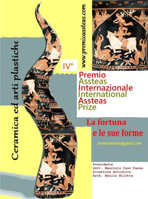 """Premio Internazionale """"Assteas"""" si cercano i soggetti più fortunati."""