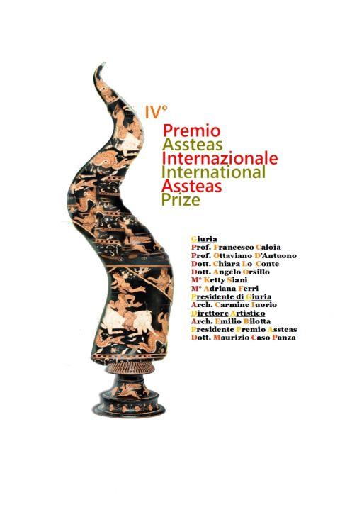 """Premio Internazionale """"Assteas"""", nominata la giuria della IV° edizione"""