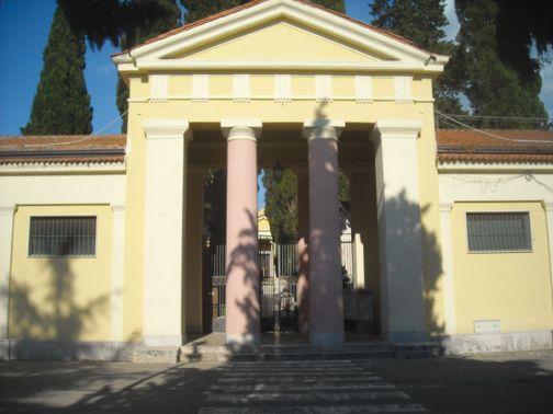 Attivata sul sito dell'Ente una sezione per i Servizi Cimiteriali