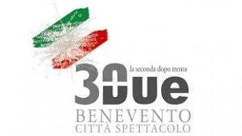 citta_spettacolo_logo